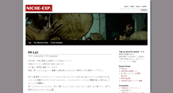 Preview of niche-exp.jp