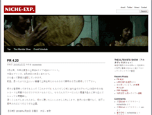 Tablet Preview of niche-exp.jp